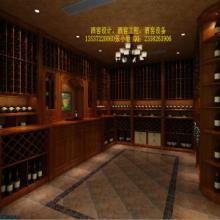 供应红酒酒窖/酒窖工程/酒窖酒架
