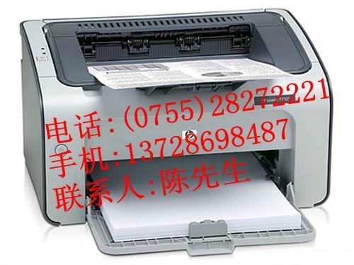 深圳智诚办公设备贸易有限公司