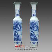 景德镇陶瓷 落地大花瓶粉彩结婚礼品 家居饰品工艺品客厅摆件 陶瓷大花瓶