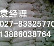 12-羟基硬脂酸生产厂家图片