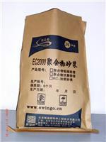 Ec2000防水砂浆 2014年性价比最高的砂浆