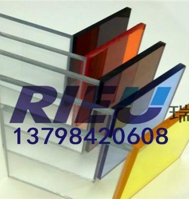 有机玻璃亚克力板图片/有机玻璃亚克力板样板图 (3)