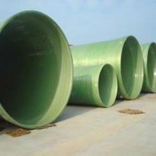供应宜昌供应玻璃钢管道玻璃钢