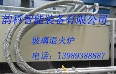 供应玻璃器皿自动退火炉生产商