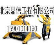 北京室内拆除公司 北京楼梯拆除施工方案 北京楼梯拆除报价