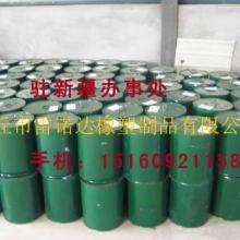 供应新疆三元乙丙专用胶水