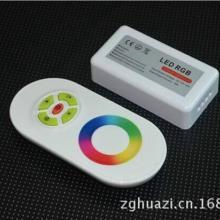 供应LED触摸控制器RF无线触摸遥控器,RGB七彩灯条灯带触摸调光批发