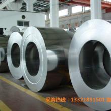 供应SPHC热轧板卷