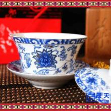 时尚摆件 时尚送礼盖碗 扒花精品陶瓷盖碗  青花玲珑盖碗