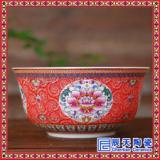 收藏品寿碗过寿礼品寿碗 骨瓷寿碗厂家