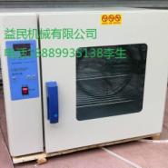 KH-45型电子烘箱不锈钢内胆图片