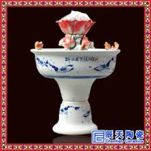 供应陶瓷景德镇喷泉 青花瓷喷泉订做 高档喷泉