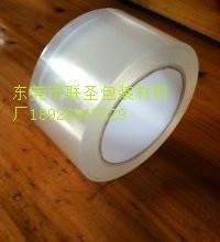 供应东莞OPP透明保护膜厂家-PVC收缩膜-BOPP热封膜-BOPP消光膜-BOPP光膜-全新料拉伸膜批发