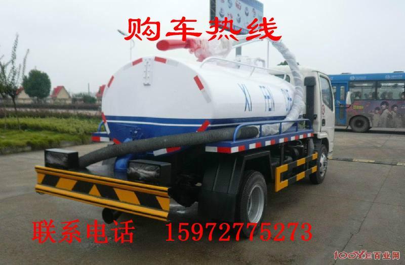 供应新疆吸粪车生产厂家图片