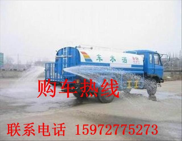 供应河南省洛阳市洒水车在哪买图片