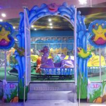 供应浪漫海底喷球车/蓝色海洋喷球车,新型游乐设备,最唯美造型游乐设备