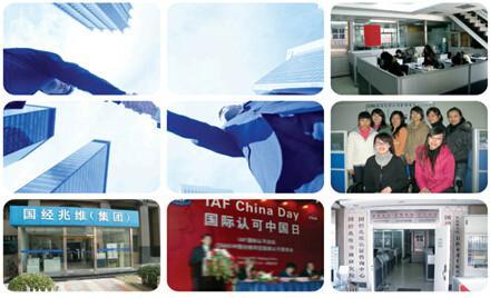 广西兆维兴业企业管理咨询有限公司