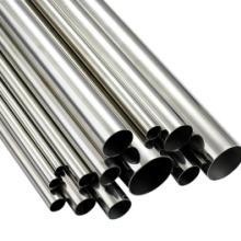供应用于外贸出口厨具的430不锈钢管批发