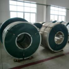 供应热轧板卷供应商