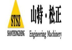 济宁山特松正工程机械有限公司国内销售部简介