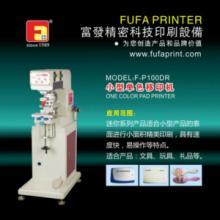 供应用单色胶印机印四色彩活
