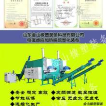 供应再生胶机脱硫塑化机