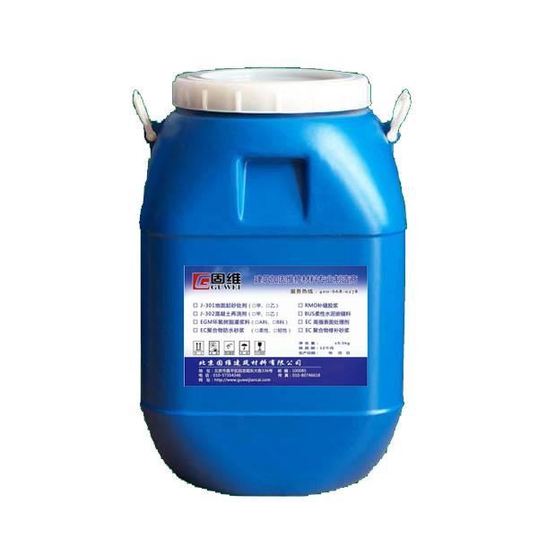 供应聚合物防水砂浆