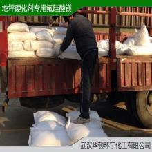 氟硅酸锌供应商批发