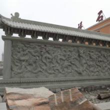 石雕壁画厂家  石雕壁画价格   济宁石雕壁画生产厂家  山东嘉祥第一厂批发