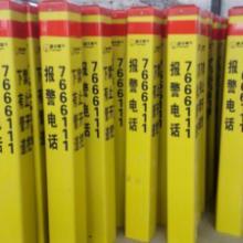 供应塑钢电缆标志桩 石油管道标志桩 塑钢电缆警示桩批发