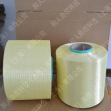 供应进口美国对位芳纶纤维上海代理批发