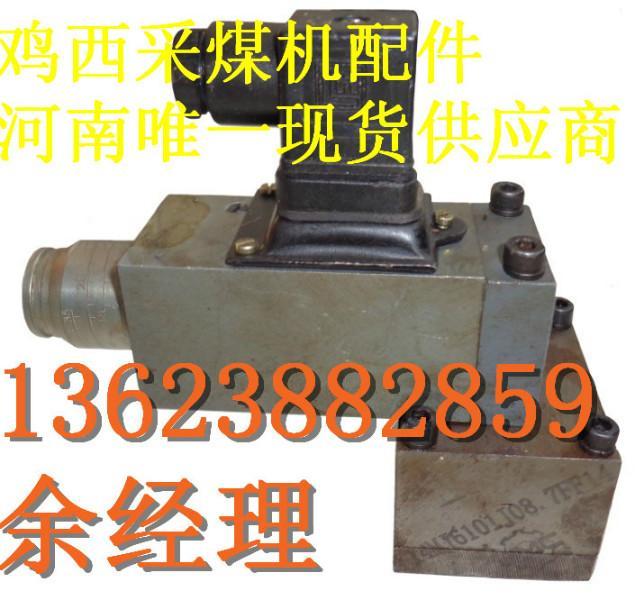 换向阀破碎锤换向阀机械换向阀自动换向阀力士乐换向阀液压手动换向阀图片