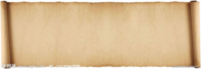 供应A4A3规格牛皮纸
