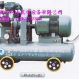 供应W型活塞空压机W3/5开山矿山机开山牌气泵3立方