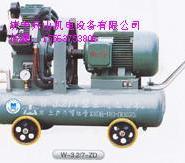 W型活塞空压机图片