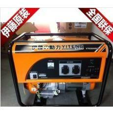 供应3KW家用小型汽油发电机价格图片
