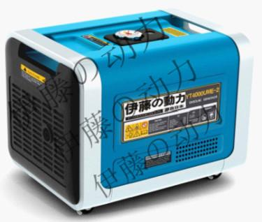 供应3千瓦家用小型汽油发电机价格图片