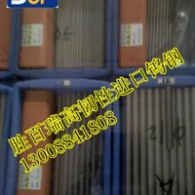 进口钨钢钨钢D30钨钢密度进口钨钢