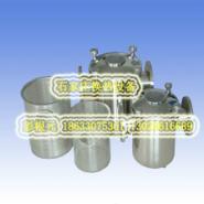 吉林硅磷晶 不锈钢硅磷晶罐图片