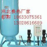 供应邯郸定压补水机组压力定多少 定压补水机组压力定多少公斤