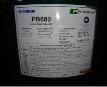 供应优价共应聚丁烯PB680