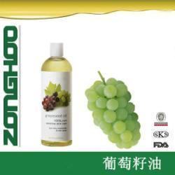 OPC抗氧化剂高品质葡萄籽油供應OPC抗氧化劑高品質葡萄籽油