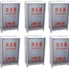 供应不绣钢灭火器箱消防箱,广州市直销灭火器,广州灭火器大量批发零售