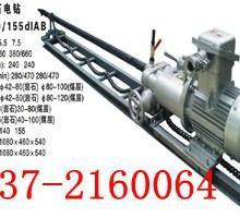 KHYD75探水钻机   钻孔不再发愁批发