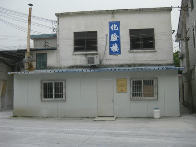 供应广东食品级氢氧化钙图片