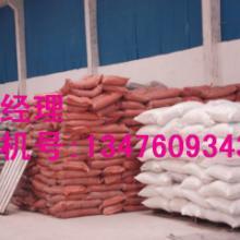 供应硼酸厂家,硼酸价格,硼酸批发