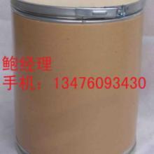 供应吡啶硫酮锌厂家,生产吡啶硫酮锌,吡啶硫酮锌价格