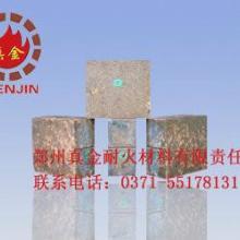 供应硅莫耐磨砖