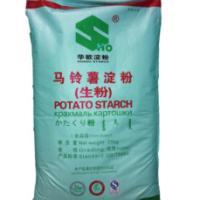 供应马铃薯淀粉25KG牛皮纸袋包装 优级土豆淀粉 马铃薯淀粉