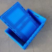供应塑料箱折叠周转箱高承重PE新料多功能整理箱604034C2L